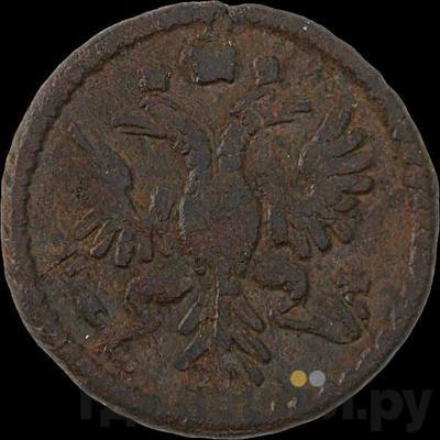 Реверс Полушка 1734 года