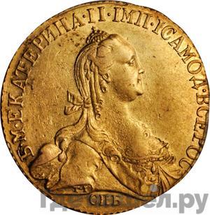 Аверс 10 рублей 1774 года СПБ