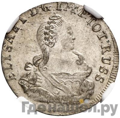 Аверс 6 грошей 1759 года  Для Пруссии