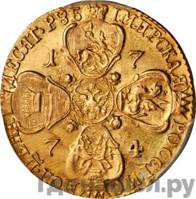 Реверс 10 рублей 1774 года СПБ