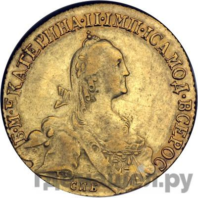 Аверс 10 рублей 1771 года СПБ