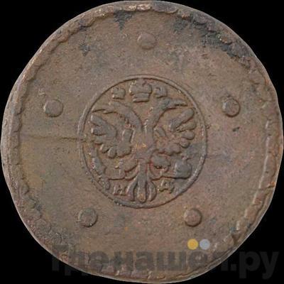 Реверс 5 копеек 1726 года НД   Год над номиналом
