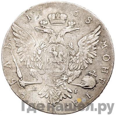 Реверс 1 рубль 1768 года ММД EI  Грубый чекан