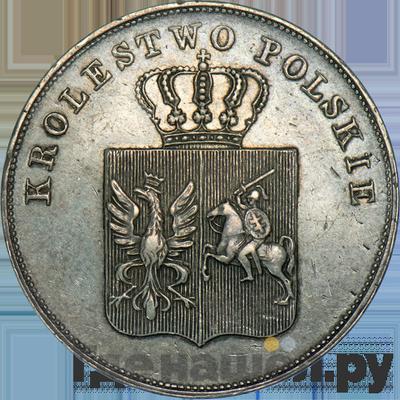 Реверс 5 злотых 1831 года KG Польское восстание