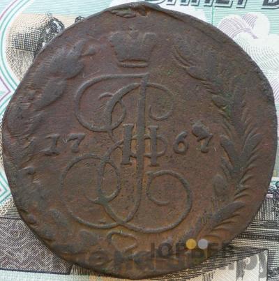 Аверс 5 копеек 1767 года ЕМ