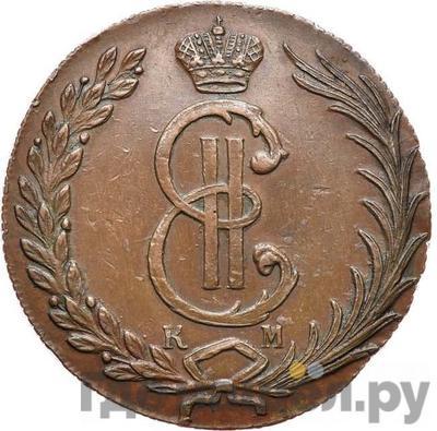 Аверс 10 копеек 1770 года КМ Сибирская монета
