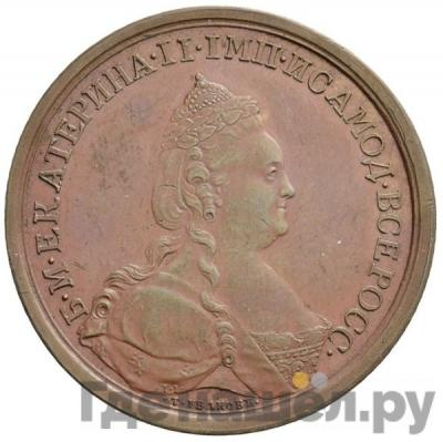 "Аверс Медаль 1789 года Т.I. Т.IВАНОВЪ ""За храбрость на водах Финских"""
