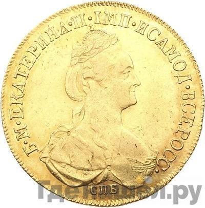 Аверс 10 рублей 1777 года СПБ
