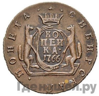 Реверс 1 копейка 1766 года КМ Сибирская монета   Новодел