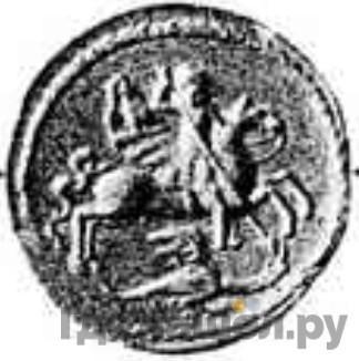 Реверс 1 копейка 1719 года  Пробная