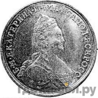Аверс Медаль 1787 года Т.I. за сражение при Кинбурне