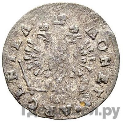 Реверс 1 грош 1760 года Для Пруссии