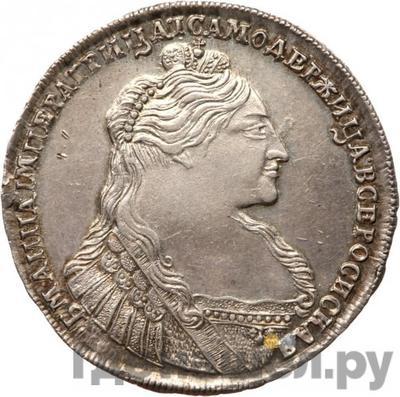 Аверс 1 рубль 1736 года  Цыганка