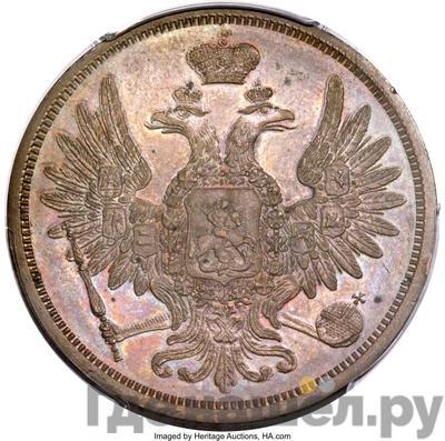 Реверс 5 копеек 1856 года ЕМ