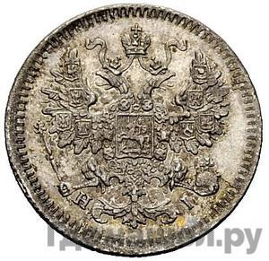 5 копеек 1870 года СПБ НI