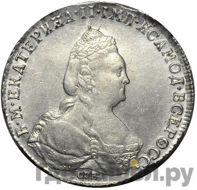 Аверс 1 рубль 1793 года СПБ ЯА