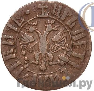 Реверс Полушка 1707 года