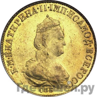 Аверс 5 рублей 1796 года СПБ