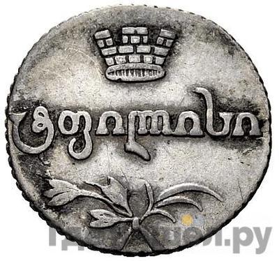 Абаз 1816 года АТ Для Грузии