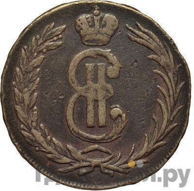 Аверс 2 копейки 1767 года  Сибирская монета