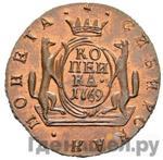 Реверс 1 копейка 1769 года КМ Сибирская монета