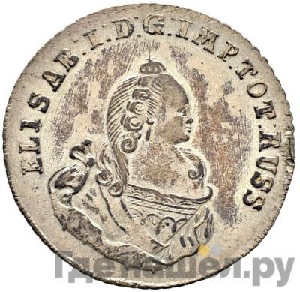 Аверс 18 грошей 1759 года  Для Пруссии ELISAB. RUSS