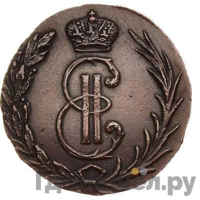 Аверс Денга 1766 года  Сибирская монета