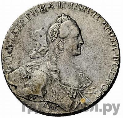 Аверс 1 рубль 1768 года СПБ TI ЕІ