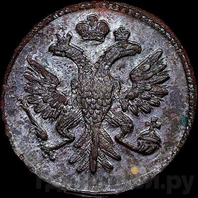 Денга 1739 года    Розетка из 5 лепестков