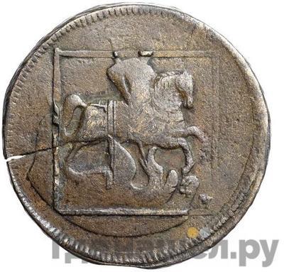 Реверс 1 копейка 1795 года ММ