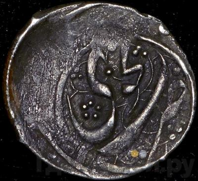 Реверс Абаз 1810 года АТ Для Грузии