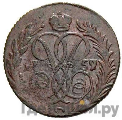 Аверс Денга 1759 года
