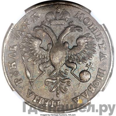 Реверс 1 рубль 1720 года  Портрет в латах