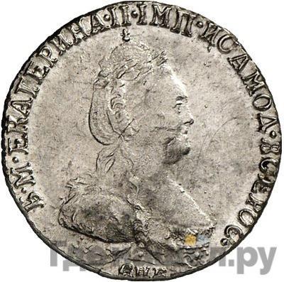 Аверс Гривенник 1784 года СПБ