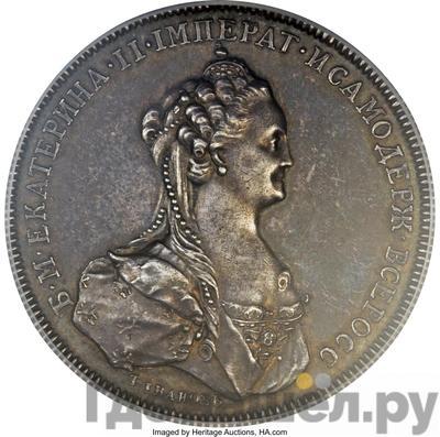 Аверс Медаль 1770 года Т.IВАНОВЪ за сражение при реке и озере Кагул