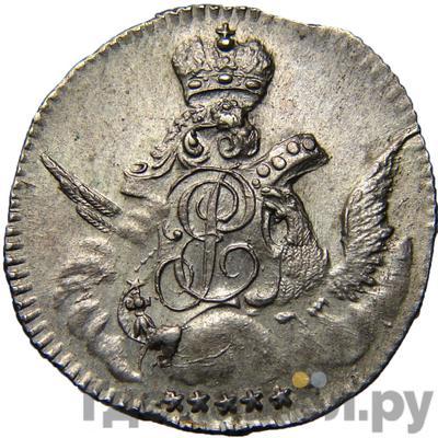 Реверс 5 копеек 1756 года СПБ  Большой кружок