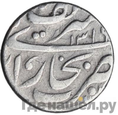 Аверс 1 теньга 1902 года Бухара 1319 год хиджры