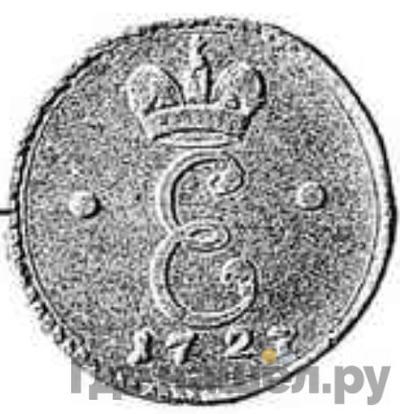 Аверс 1 грош 1727 года  Пробный
