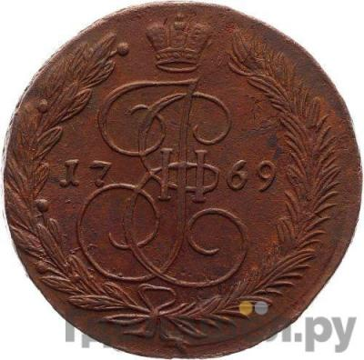 Аверс 5 копеек 1769 года ЕМ