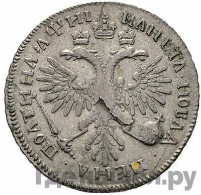 Реверс Полтина 1718 года L  Бюст уже L на лапе, короны на головах орла большие