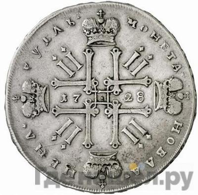 Реверс 1 рубль 1728 года  Московский тип