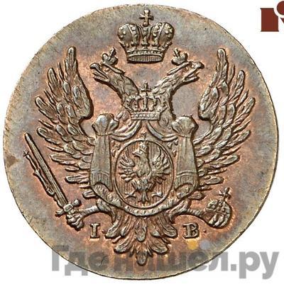 1 грош 1824 года IВ Для Польши Корона уже