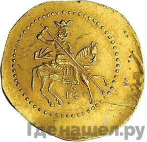 Реверс Копейка 1645 года  - 1676 Алексей Михайлович