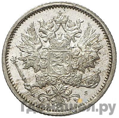 25 пенни 1872 года S Для Финляндии
