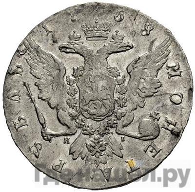 Реверс 1 рубль 1758 года СПБ ЯI Портрет работы Иванова