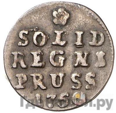 Аверс Солид 1760 года Для Пруссии