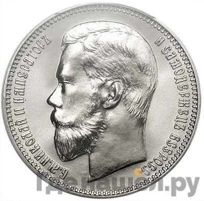Аверс 37 рублей 50 копеек - 100 франков 1902 года