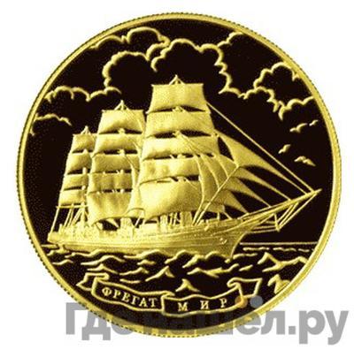 Аверс 1000 рублей 2006 года ММД . Реверс: Фрегат «Мир»