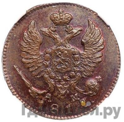 Аверс Деньга 1817 года КМ АМ