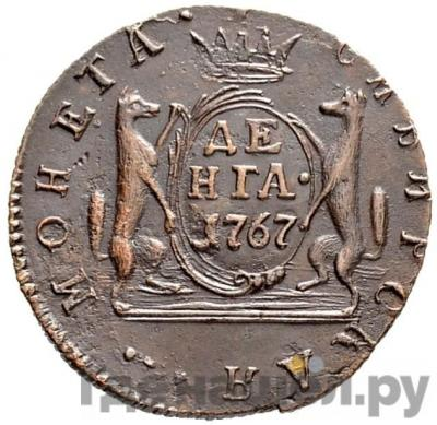 Реверс Денга 1767 года КМ Сибирская монета
